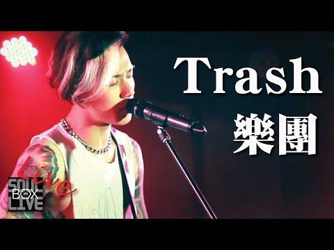 BOX17 Trash樂團/別忘了那天我們醒著│Soul Live Box 台灣原創現場