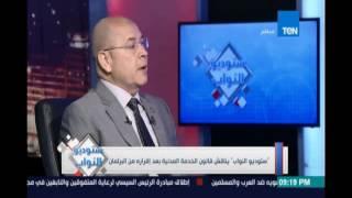 النائب أحمد سميح عن قانون الخدمة المدنية : لم أري قانون قدمته الحكومة رفض يتم تقديمة مره أخري