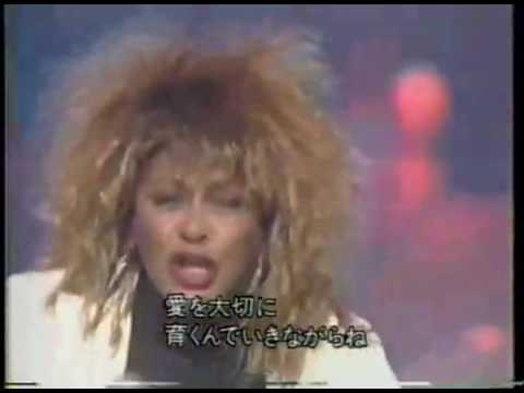 Tina Turner - Show some respect - Japan - 1985