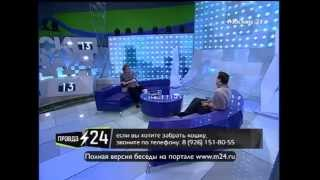 Сергей Астахов: «Не вижу себя ни в какой другой стране»
