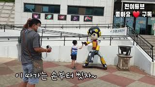 길따라 여행 ㅡ안면도 #1 쥬라기 박물관