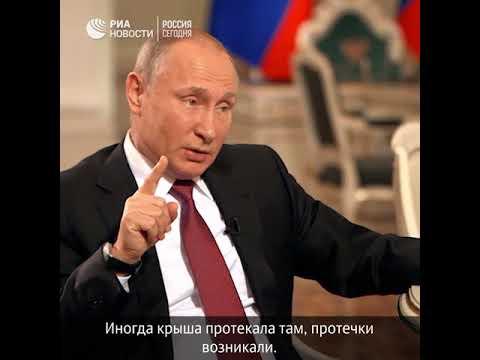 """Путин рассказал, как лихачил на """"Запорожце"""""""