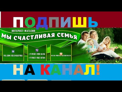 Интернет - магазин - Vans Россия - YouTube 8a9221f766
