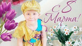 8 МАРТА Праздник МАМЫ ВЕСНЫ Утренник Детский сад 182 Поздравление ТАНЦЫ ВЕСНУШКИ ЛАДУШКИ #вамлюбимые