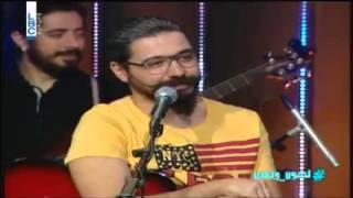 Gambar cover Waw kif la7aso w fawato kelo 😂 quality tv lahon w bas  hicham haddad LBCI LDC لهون وبس مع هشام حدا