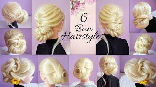 Piękne fryzury na wesele i inne wielkie wyjścia | 6 Hairstyles Compilation ❤