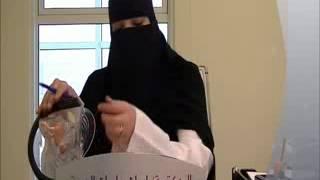 د. إيمان العبرة: عمليات تجميل المهبل بعد الولادة