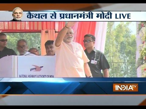 Live: PM Modi To Reach Kaithal District Haryana To Address Public - India TV