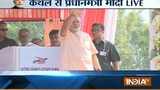 Live: PM Modi To Reach Kaithal District Haryana To Address Public - India TV