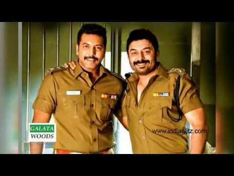 Bogan Teaser | Movie Trailer | Jayam Ravi | Aravind Swamy | Bogan Movie