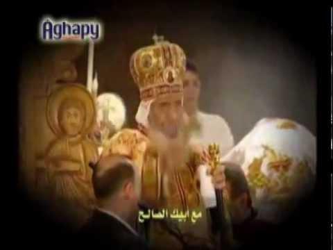 اسكتش و قصيدة عن البابا شنودة الثالث