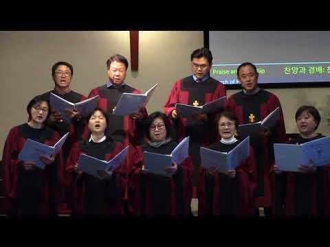 180128 귀하신 주님 계신 곳 Choir