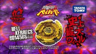 All Takara Tomy Beyblade Commercials