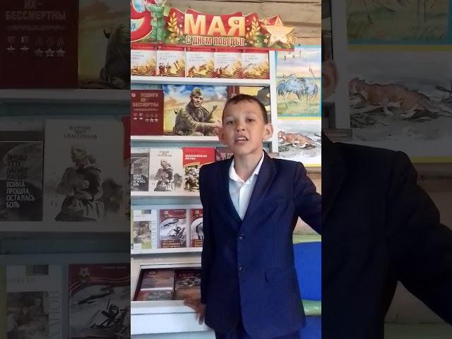 Изображение предпросмотра прочтения – БулатБурангулов читает произведение «Родина» К.М.Симонова