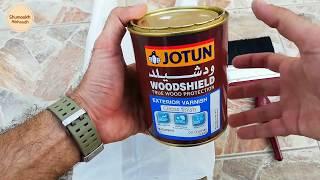 تعلم | صبغ باب حديد | ليصبح كالجديد باقل من 10$ Paint old iron door