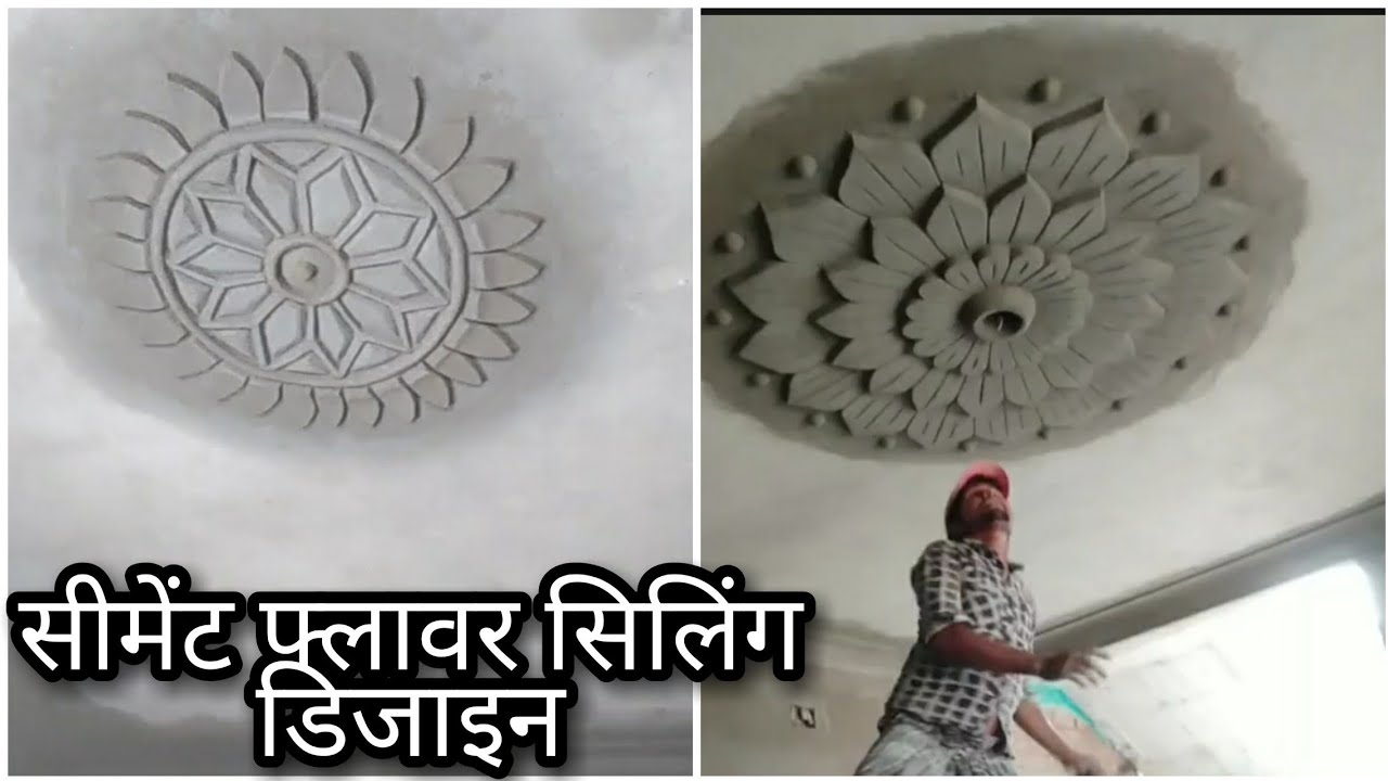 Cement Flower Ceiling Design | How To Make Cement Flower ...