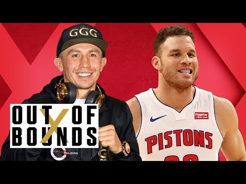Blake Shades the Clippers; GGG Rips Juiced Canelo; Messy Athlete Breakups | Out of Bounds