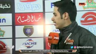 فيديو .. #حسن_الراهب يُطالب مدرب #النصر بالمشاركة أساسياً