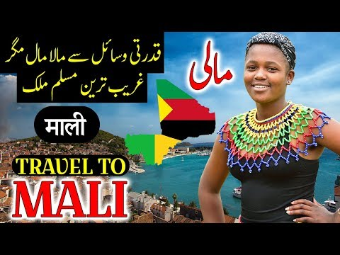 Travel To Mali | Full History And Documentary About Mali In