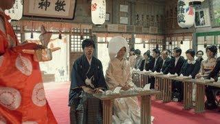 Japanese Traditional Wedding // Yoichi + Momoko