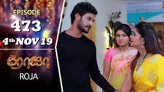 ROJA Serial | Episode 473 | 4th Nov 2019 | Priyanka | SibbuSuryan | SunTV Serial |Saregama TVShows