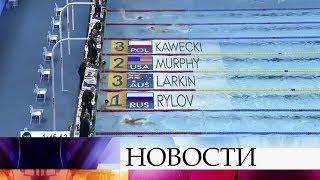 6 золотых, 5 серебряных и 3 бронзовых награды завоевала российская сборная на ЧМ по плаванию.