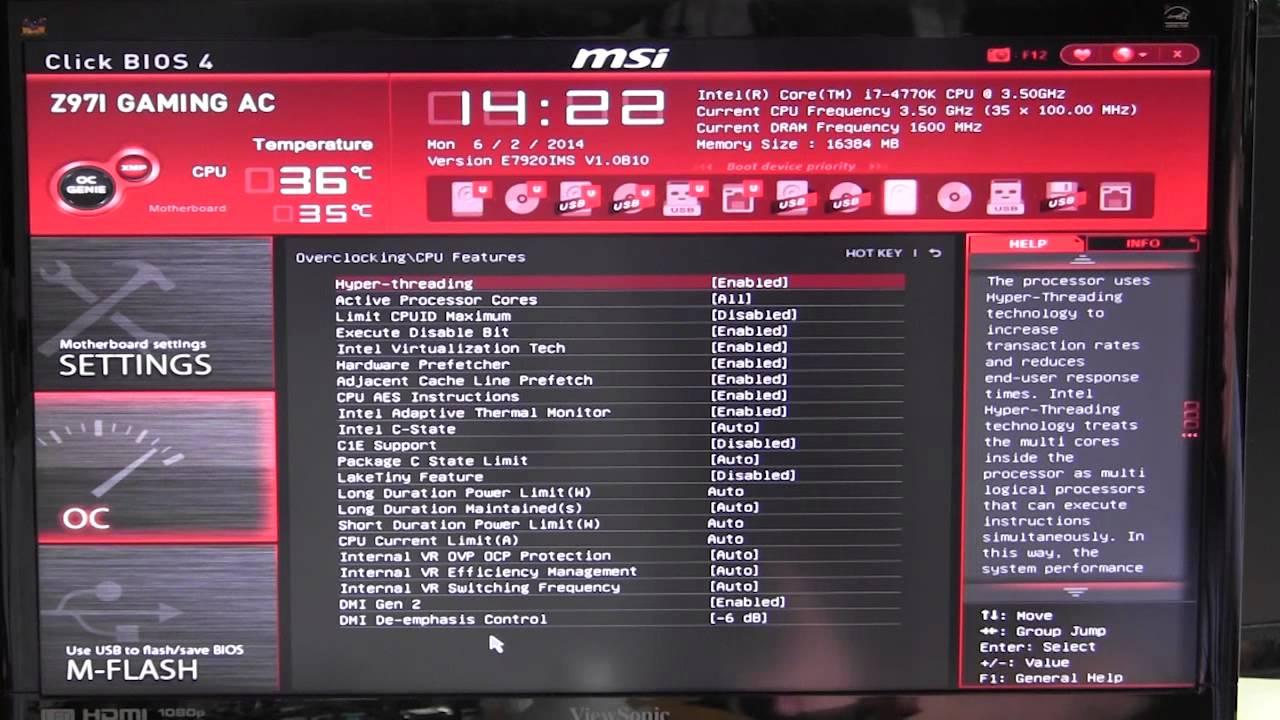 MSI DMI Browser Drivers for Windows Mac