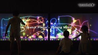 Sketch Piston – playing music