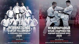 Download Международный Кубок Содружества 2020 (ТАТАМИ 1) Mp3 and Videos