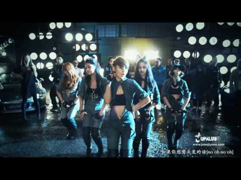 《 HD 中字 》4Minute  HUH  Hit Your Heart