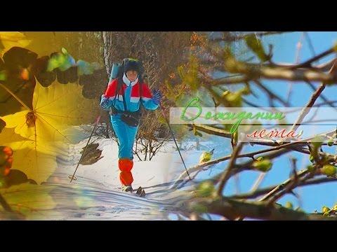 В ожидании лета: мини походы в межсезонье (Осень, Зима, Весна) Беларусь
