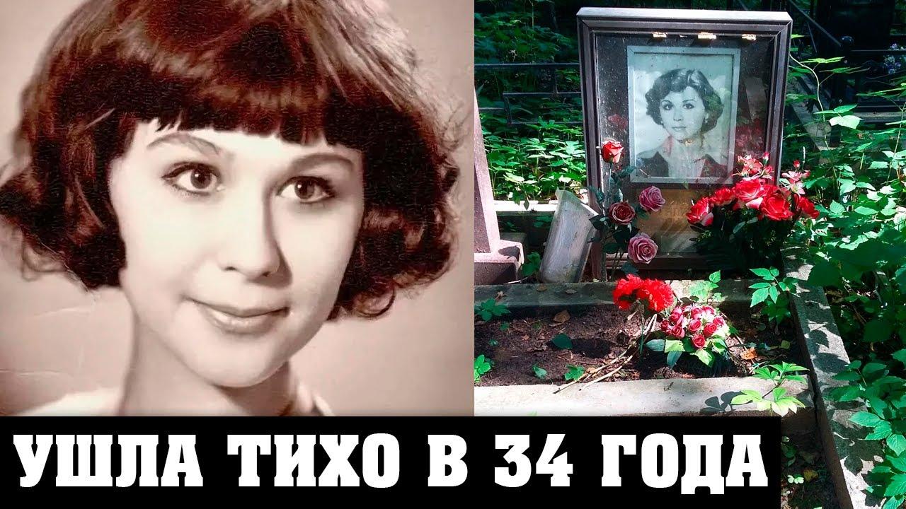 Ушла в 34! Короткая, но яркая жизнь советской актрисы фильма «Берегите женщин» Галины Веневитиновой