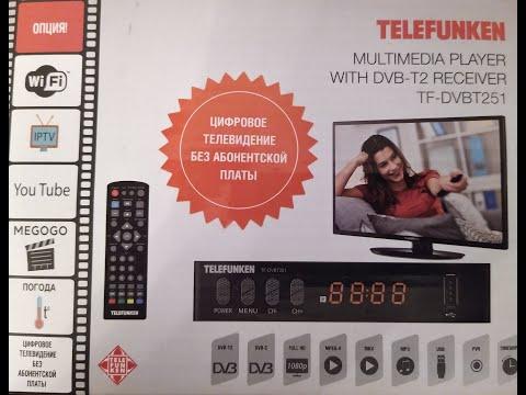 ТВ приставка / ресивер / приемник Telefunken TF-DVBT251
