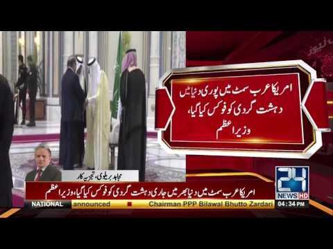 PM Nawaz Sharif, Sartaj Aziz talking to journalists in Medina | 24 News HD