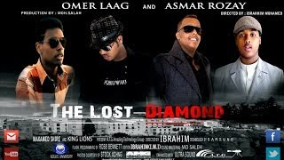 The Lost Diamond 2013 HD Official Trailer