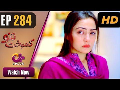 Kambakht Tanno - Episode 284 - Aplus Dramas