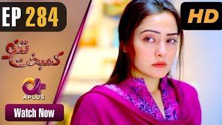 Kambakht Tanno - Episode 284   Aplus Dramas   Nousheen Ahmed, Ali Josh   Pakistani Drama