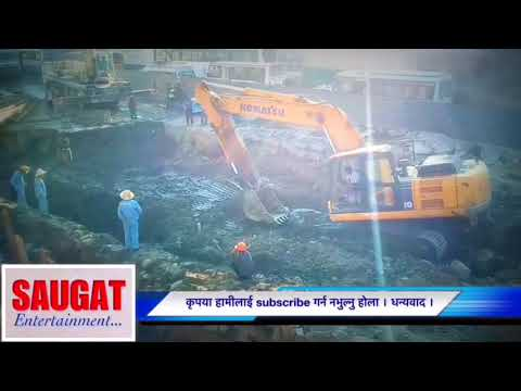 lasted updated : Nepal first under pass road construction; Kalanki Nepal