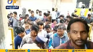 Grama Sachivalayam Result | Merit List Delay thumbnail