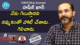 Kurnool YSRCP MLA Hafeez Khan Exclusive Interview || మీ iDream Nagaraju B.Com #355