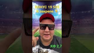 Швеция Испания Северная Македония Армения Чехия Беларусь прогнозы на футбол сегодня отбор ЧМ