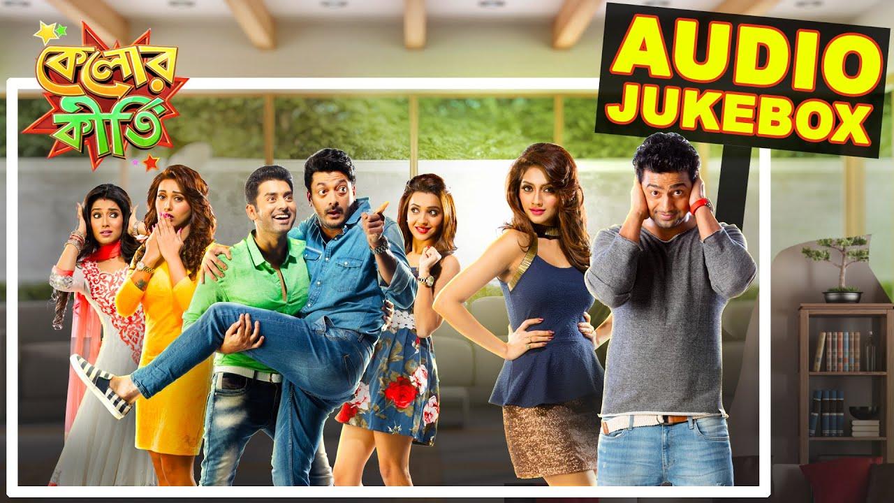 Kelor Kirti Audio Jukebox Dev Jisshu Ankush Nusrat Sayantika Svf Music 2016