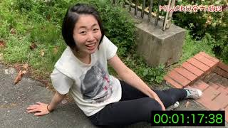 AcaLino CHANNELです! ガールズエンタメユニット「MIWAKU」第8弾!!!!! 新企画「 全力階段 」シリーズの1回目は・・・福岡市動植物園編