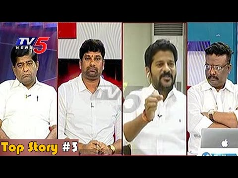 Will Parties Find Solution To TS Irrigation Projects Redesign Issue?   Top Story #3   TV5 News
