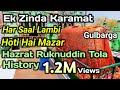 Ek Zinda Karamat | Hazrat Ruknuddin Tola Gulbarga Dargah | History Biography