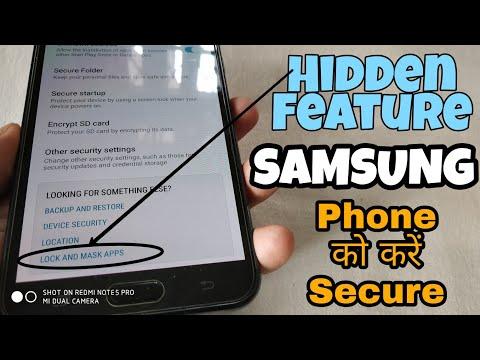 How to use Samsung Max app Samsung Max-App (2019) - Myhiton