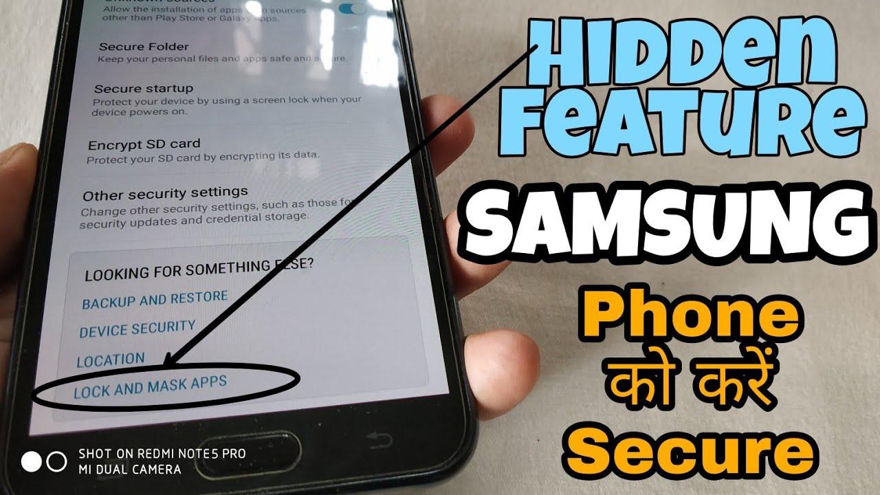 Important Hidden Feature Samsung Device Lock Mask App J7 Max, J7 Pro, J7  Nxt All device [HINDI]