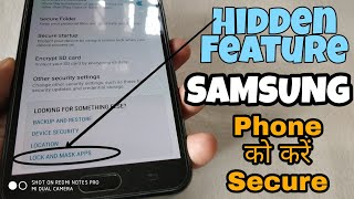How to forget Lock and mask apps password // How to forget Lock and