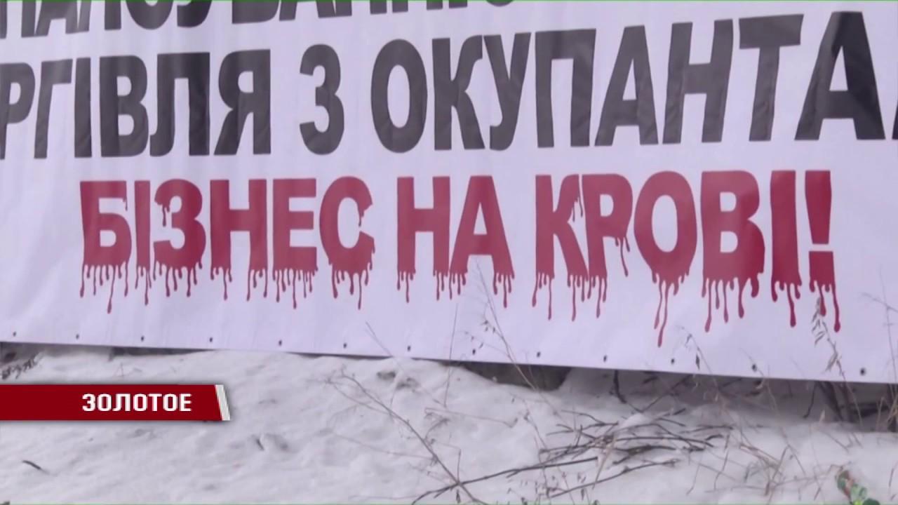 С начала суток 2 украинских воинов погибли, 1 - ранен, - штаб АТО - Цензор.НЕТ 4785