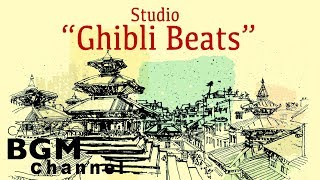 "Studio Ghibli Jazz Beats "" Wind Forest / 風のとおり道 "" - Relaxing Cafe Beats - Stress Relief Music"